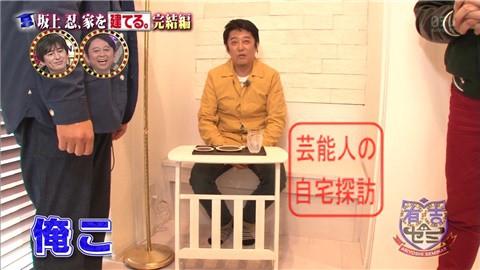 【夢の新居ついに完成】坂上忍、家を建てる212