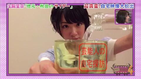 【白石麻衣、橋本奈々未etc】乃木坂46人気メンバーの自宅映像大公開053