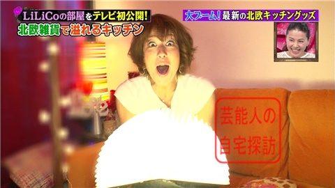 【北欧雑貨を活用】LiLiCoの自宅をテレビ初公開【画像あり】011