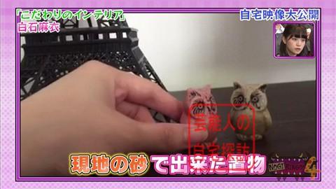【白石麻衣、橋本奈々未etc】乃木坂46人気メンバーの自宅映像大公開103