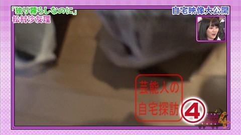 【白石麻衣、橋本奈々未etc】乃木坂46人気メンバーの自宅映像大公開109