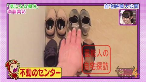 【白石麻衣、橋本奈々未etc】乃木坂46人気メンバーの自宅映像大公開116