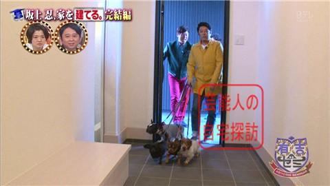 【夢の新居ついに完成】坂上忍、家を建てる173