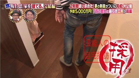 【夢の新居ついに完成】坂上忍、家を建てる227