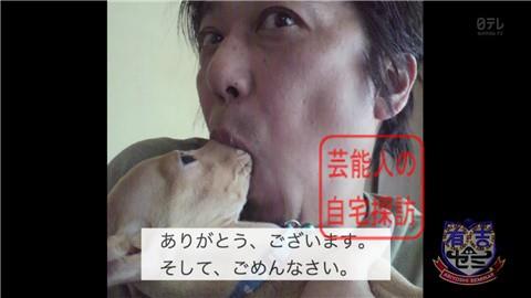 【夢の新居ついに完成】坂上忍、家を建てる259