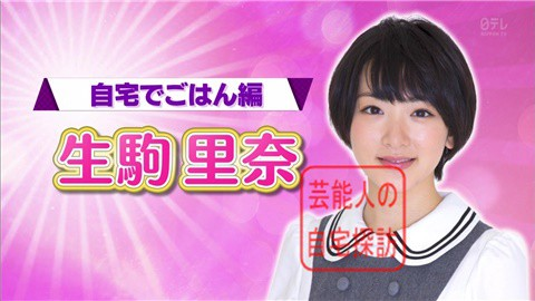 【白石麻衣、橋本奈々未etc】乃木坂46人気メンバーの自宅映像大公開049