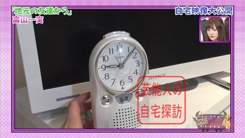 【白石麻衣、橋本奈々未etc】乃木坂46人気メンバーの自宅映像大公開069