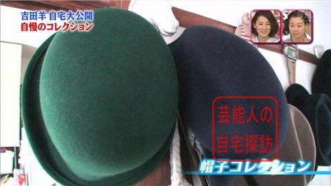 【大ブレイクしても】女優・吉田羊が築45年の自宅&コレクションを大公開【画像あり】008