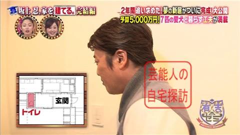 【夢の新居ついに完成】坂上忍、家を建てる138