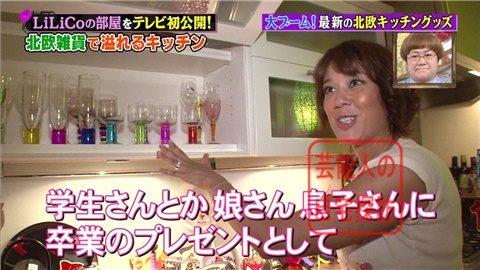 【北欧雑貨を活用】LiLiCoの自宅をテレビ初公開【画像あり】041