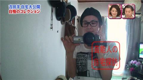 【大ブレイクしても】女優・吉田羊が築45年の自宅&コレクションを大公開【画像あり】010