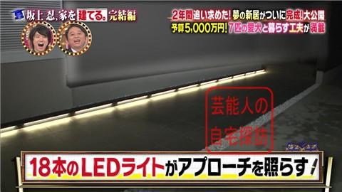 【夢の新居ついに完成】坂上忍、家を建てる107