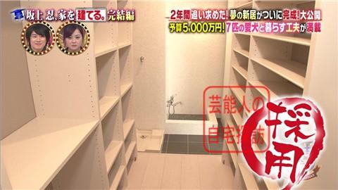【夢の新居ついに完成】坂上忍、家を建てる183