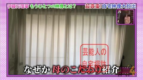 【白石麻衣、橋本奈々未etc】乃木坂46人気メンバーの自宅映像大公開045