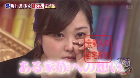 【夢の新居ついに完成】坂上忍、家を建てる243