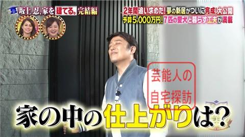 【夢の新居ついに完成】坂上忍、家を建てる108