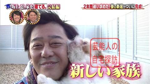 【夢の新居ついに完成】坂上忍、家を建てる266