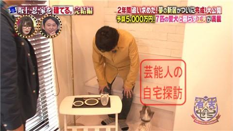 【夢の新居ついに完成】坂上忍、家を建てる209