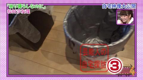 【白石麻衣、橋本奈々未etc】乃木坂46人気メンバーの自宅映像大公開108