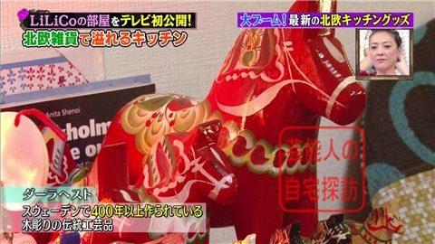 【北欧雑貨を活用】LiLiCoの自宅をテレビ初公開【画像あり】025
