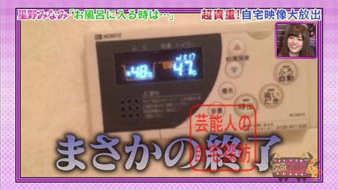 【白石麻衣、橋本奈々未etc】乃木坂46人気メンバーの自宅映像大公開039