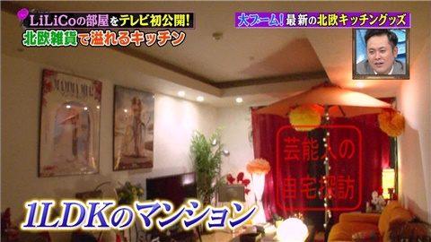 【北欧雑貨を活用】LiLiCoの自宅をテレビ初公開【画像あり】003