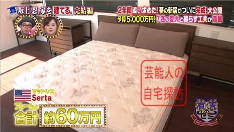 【夢の新居ついに完成】坂上忍、家を建てる222