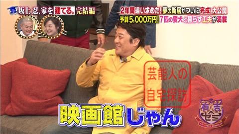 【夢の新居ついに完成】坂上忍、家を建てる189