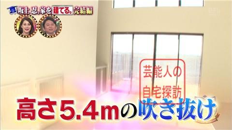 【夢の新居ついに完成】坂上忍、家を建てる122