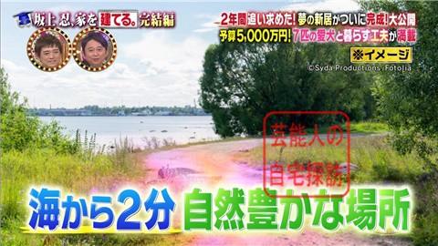 【夢の新居ついに完成】坂上忍、家を建てる100