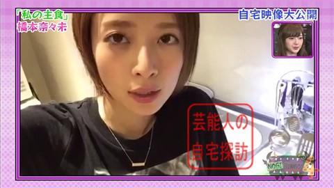 【白石麻衣、橋本奈々未etc】乃木坂46人気メンバーの自宅映像大公開142