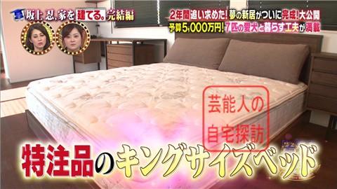 【夢の新居ついに完成】坂上忍、家を建てる221