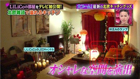 【北欧雑貨を活用】LiLiCoの自宅をテレビ初公開【画像あり】015