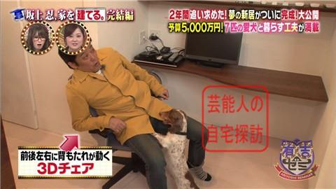 【夢の新居ついに完成】坂上忍、家を建てる217