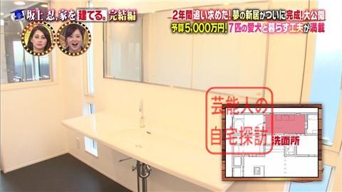 【夢の新居ついに完成】坂上忍、家を建てる141