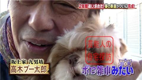 【夢の新居ついに完成】坂上忍、家を建てる267