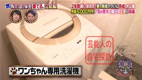 【夢の新居ついに完成】坂上忍、家を建てる177