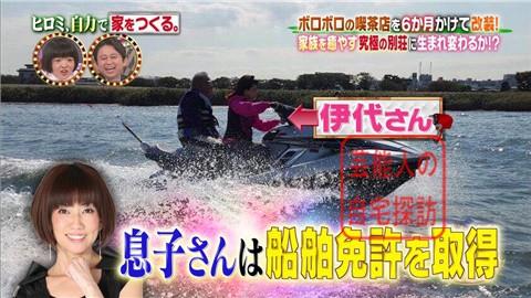 【河口湖に別荘】ヒロミ、自力で家をつくる。 その1【画像あり】021