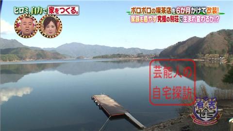 【河口湖に別荘】ヒロミ、自力で家をつくる。 その1【画像あり】019