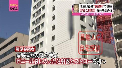 清原和博容疑者が逮捕された港区東麻布の自宅マンションを特定【画像あり】6