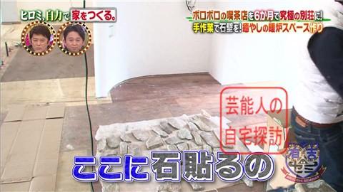【河口湖に別荘】ヒロミ、自力で家をつくる。 その1【画像あり】024