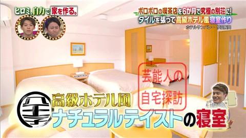 【河口湖の別荘・高級ホテル風の寝室編】ヒロミ、自力で家をつくる。 その3【画像あり】025