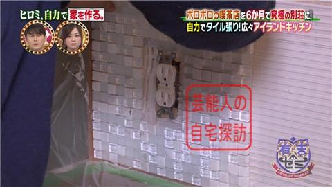 【河口湖の別荘・キッチン編】ヒロミ、自力で家をつくる。 その2【画像あり】058