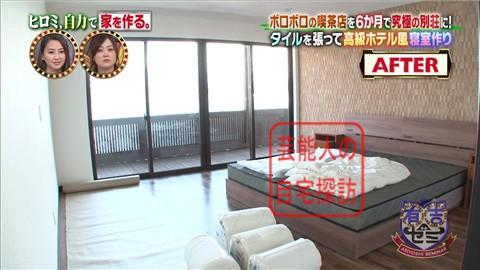 【河口湖の別荘・高級ホテル風の寝室編】ヒロミ、自力で家をつくる。 その3【画像あり】040