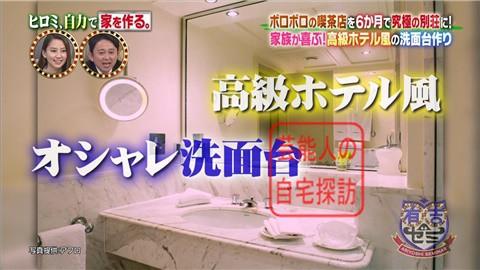 【河口湖の別荘・高級ホテル風の寝室編】ヒロミ、自力で家をつくる。 その3【画像あり】058