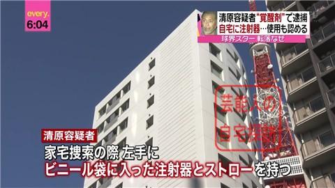 清原和博容疑者が逮捕された港区東麻布の自宅マンションを特定【画像あり】1