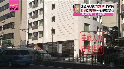 清原和博容疑者が逮捕された港区東麻布の自宅マンションを特定【画像あり】5