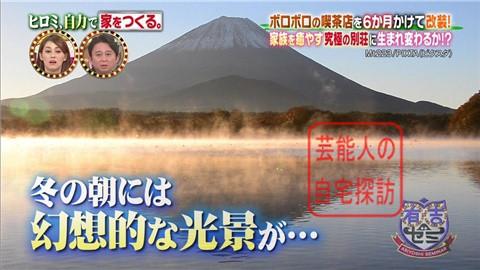 【河口湖に別荘】ヒロミ、自力で家をつくる。 その1【画像あり】020