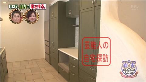 【河口湖の別荘・キッチン編】ヒロミ、自力で家をつくる。 その2【画像あり】042