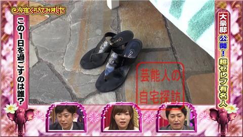 【セレブ生活】ハイヒールモモコがブランド品だらけの自宅を公開【画像あり】029